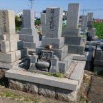 墓石修繕工事