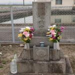 墓石の高さを大きくしました